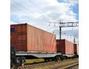 Verzegelen van trein transport